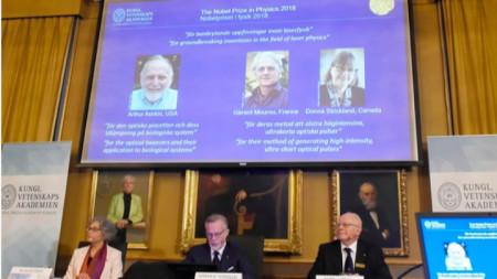 Носителите на Нобеловата награда за физика за 2018
