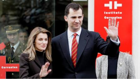 София, 2006 г. Тогавашният престолонаследник и настоящ крал на Испания Фелипе и съпругата му Летисия на официалното откриване на института