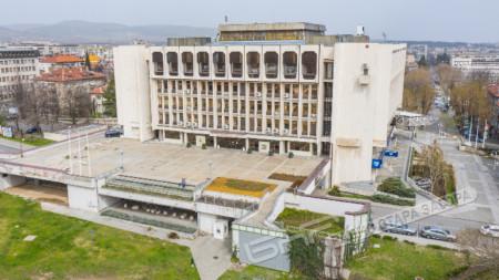 Стара Загора - Регионална библиотека