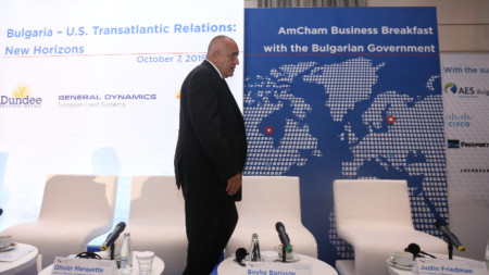 Премиерът Бойко Борисов и членове на правителството присъстваха на бизнес закуска, организирана от Американска търговска камара в България.