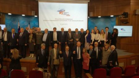 """Участниците в конференцията под наслов """"Крим в съвременната геополитика. Пет години от Кримската пролет"""""""