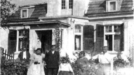 Типична за квартала къща