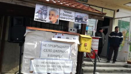 """От 7 години сдружението  """"Бъдеще за Джерман"""" организира протести срещу проекта за изграждане на депо за отпадъци край селото."""