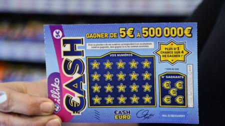 Талон от лотарийната игра, носеща максимална печалба от 500 000 евро.