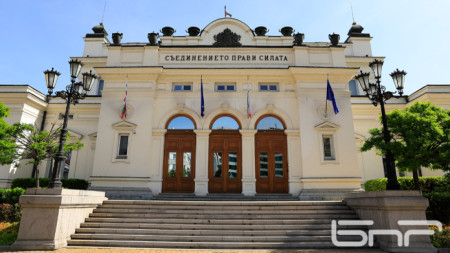 Edificio de la Asamblea Nacional de Bulgaria
