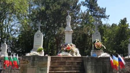 Братската могила край Свищов
