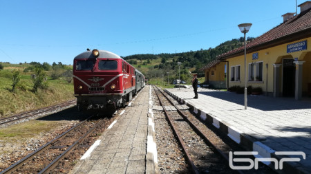 Avramovo railway station