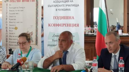 Премиерът Бойко Борисов говори на конференция на Асоциацията на българските училища в чужбина в Пловдив.