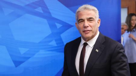 Израелският външен министър Яир Лапид
