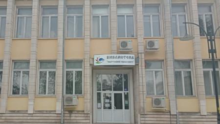 Регионалната библиотека