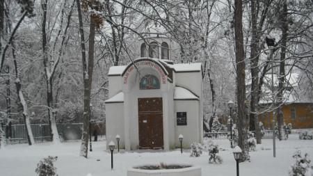 параклис към Александровска болница - София