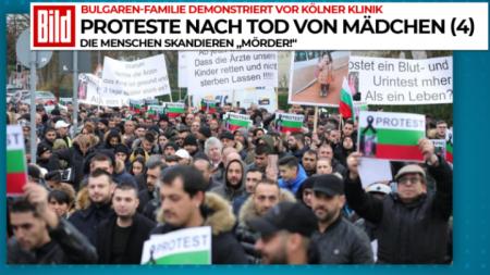 Снимка от демонстрацията в Кьолн, качена в публикацията на германското издание