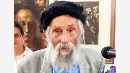 проф Галилей Симеонов