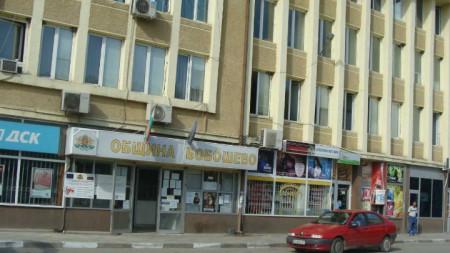Общинските съветници подкрепиха жителите на Бобошево, които са против атнената, но са длъжни да се съобразят с решението на съда.