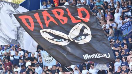 Феновете на Лацио докараха поредно наказание на клуба.