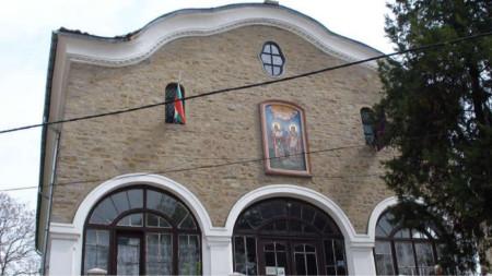 """Църквата """"Св. св. Кирил и Методий"""" във Велико Търново"""
