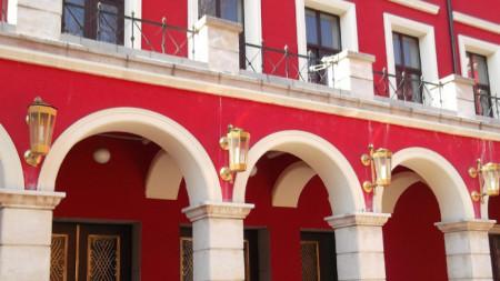 Сградата на Пловдивския драматичен театър