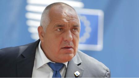 Kryeministri Borisov