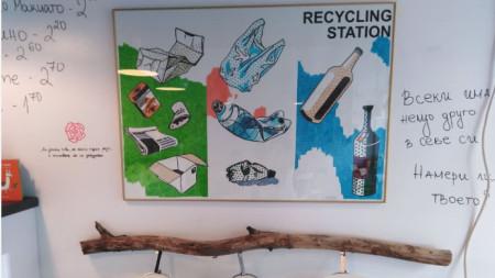 Елемент от декора на първия ресторант с нулев отпадък