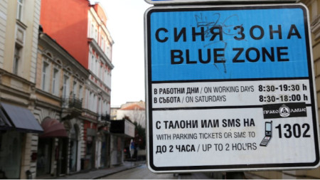 Работното време за платено паркиране ще важи от вторник - 26 май