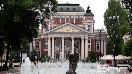 Народния театър