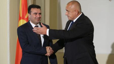 Бойко Борисов и Зоран Заев на срещата им в Министерски съвет.