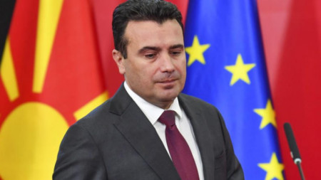 North Macedonia PM Zoran Zaev