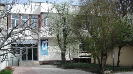 Националния политехнически музей