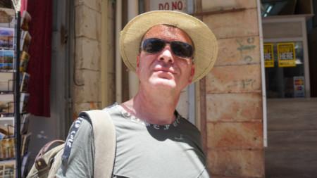 Симеон Владов в Йерусалим
