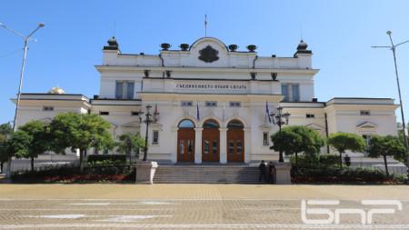 Старата сграда на Народнотосъбрание