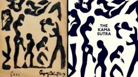 """Френската илюстраторка Малика Фавре пусна в Туитър своята """"Кама Сутра"""" (вдясно) и картината, представена като творба на Сирак Скитник, който е починал през 1943 година."""