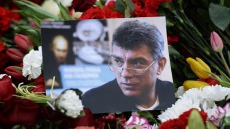 Бившият вицепремиер на Русия Борис Немцов бе убит в Москва на 27 февруари 2015 г.
