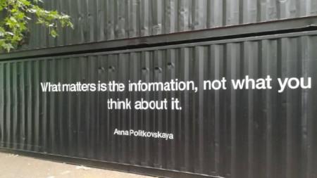 Входът към Printworks където се проведе Глобалната конференция за защита на свободата на медиите