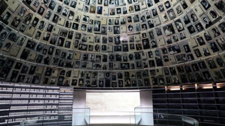 """Музейно-изследователският център за изучаване на Холокоста """"Яд Вашем"""""""