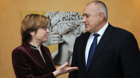 Катрин де Бол разговаря с Бойко Борисов в рамките на Мюнхенската конференция по сигурността