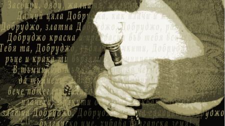 Минко Костадинов