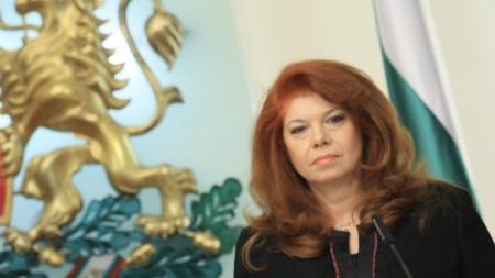 Vice President Iliana Yotova