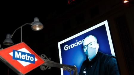 Билборд на входа на метростанция в Мадрид - 27 март 2020 г.
