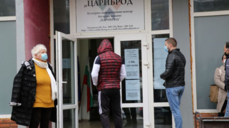 Гласуване в Цариброд