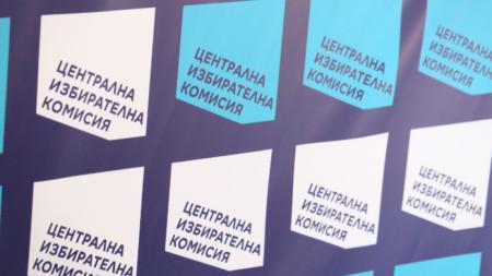 В Централната избирателна комисия днес бе даден даде брифинг за подготовката за изборите.