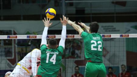 Национален отбор на България по волейбол