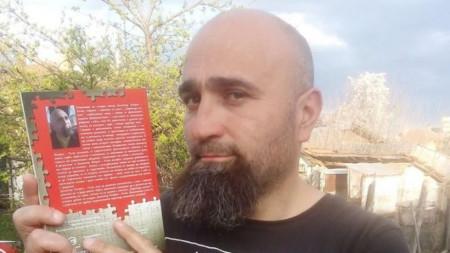 Димитър Петров - Регин