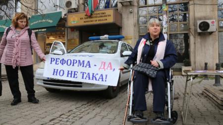 Хора с увреждания изразяват недоволството си от Наредбата, по която работят ТЕЛК-овете, на протест в София.