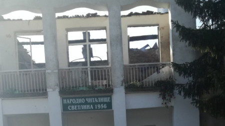 Читалището в кюстендилското село Катрище изгоря напълно