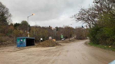 Пътят в местността Кабакум