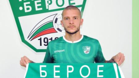 Юлиан Ненов