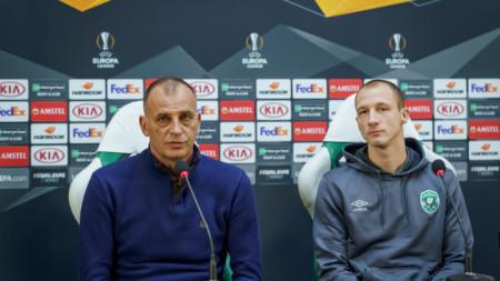 Здравков и Недялков по време на пресконференцията.