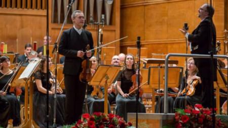 Вадим Репин с  оркестром Софийской филармонии