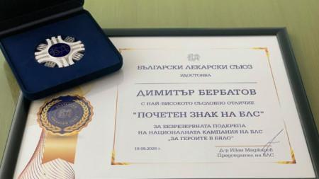 Наградите на Бербатов