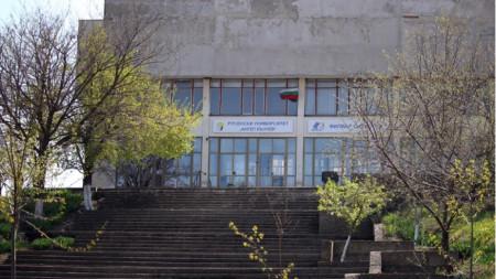 Русенски университет - Филиал Силистра